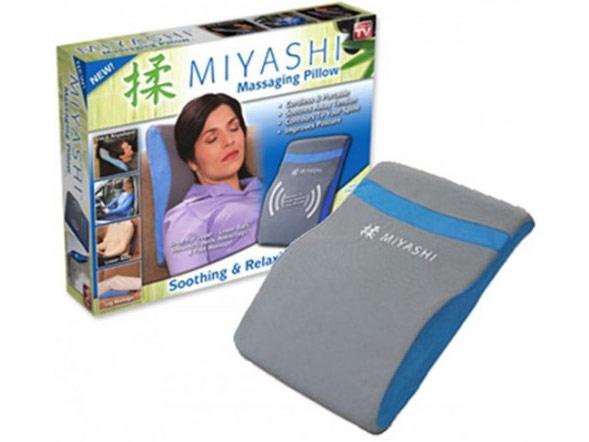 coussin de massage miyashi. Black Bedroom Furniture Sets. Home Design Ideas